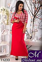 Платье в пол красного цвета в квадратик (48, 50, 52, 54) арт. 11233