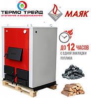 Твердотопливный котел Маяк АОТ-98 (98 кВт)