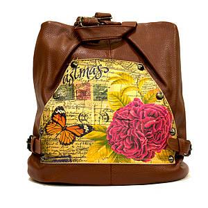 Городской женский рюкзак с нежный принтом кофе с молоком