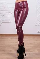 Женские лосины с еко кожи бордовые ,марсала