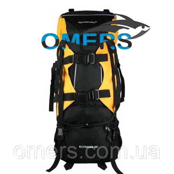 Рюкзак туристический Outlander 80л