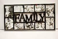 Фоторамка коллаж FAMILY 10фото (13x18-4,10x15-6)черная/белая/бронза 25v6-18Размер рамки 37.5х73см
