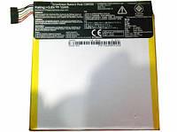 Аккумулятор  Asus C11P1310 (ME372 FonePad 7 K00EB) 3950mAh