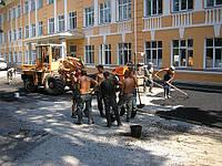 Устройство асфальтобетонного покрытия в Киеве