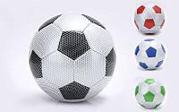 Мяч футбольный №5 PU ламин. Сшит машинным способом FB-6021 CLASSIC (№5, 5сл., цвета в ассортименте)
