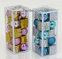 Набор серебряно-голубой новогоднего декора Микс №4 (1 набор -20шт)размер 4 см