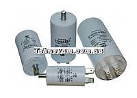 Конденсатор JYUL 3,5мкф - 450 VAC болт + клеммы (50*120 mm)