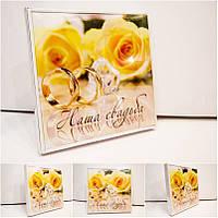 Фотоальбом Свадьба 20магнит.листов 28x31cm (желтые розы)