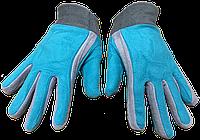 Перчатки на флисе женские голубые