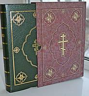 Библия в футляре. Кожаный переплет. С неканоническими книгами. Подарочное издание. , фото 1