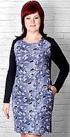Платье трикотаж размер 50,52,54