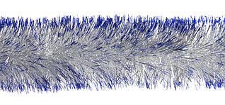 Новорічна мішура 75 мм. Срібло з синім кінчиком 2 метри
