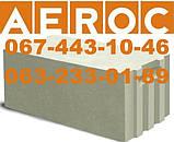 Газоблоки AEROC D300 300х200х610 гл., фото 4