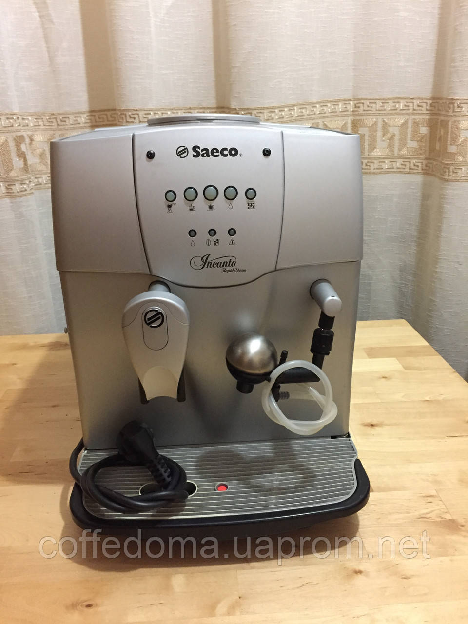 Saeco Incanto Cappuccino автоматическая кофемашина с капучинатором