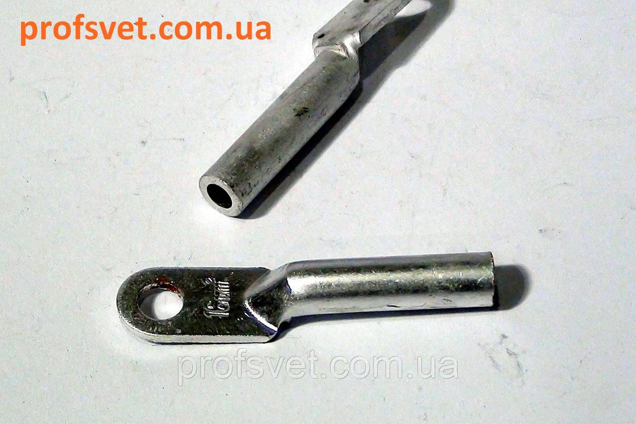 Наконечник кабельный алюминиевый DL-16 мм2 - profsvet.com.ua в Днепре