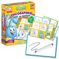 Набор для творчества Рисоварики. Шаг за шагом. Крош Vladi Toys  VT4502-01