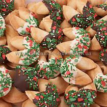 Печенье с предсказаниями в шоколаде Fortune cookies