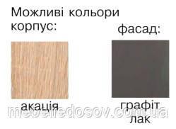 Модульная гостиная Мишель (БМФ) цвет графит, акация