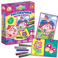 Набор для творчества Рисоварики. Магия блеска. Нюша Vladi Toys  VT4801-09