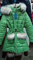 Подростковое зимнее пальто на синтепоне и флисе
