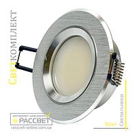 Алюминиевый светильник Светкомплект HDL-AS21 LAL (встраиваемый потолочный)