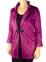 Стильный женский пиджак из замши в наличии большие размеры