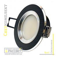 Алюминиевый светильник Светкомплект HDL-AS21 BLAL Венге (встраиваемый потолочный)