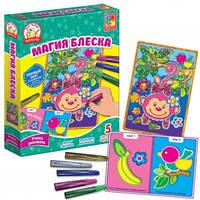 Набор для творчества Глитерные раскраски, Магия блеска. Обезьянка, Vladi Toys  VT4801-13