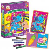Набор для творчества Глитерные раскраски, Магия блеска. Котик, Vladi Toys  VT4801-14
