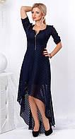 Женское вечернее платье темно-синего цвета асимметричного кроя из гипюра. Модель 959 SL.