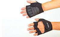 Перчатки (накладки) для поднятия веса ZEL ZG-3615 (неопрен, PL, эластан, р-р S-XXL)