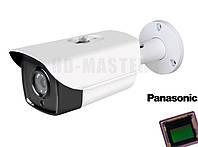 Видеокамера MHD 2 Мп уличная SWB204XPR30 (2,8 - 12 мм)