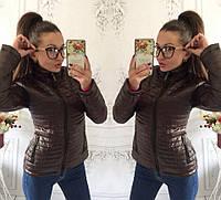 Весна осень 2017 г женская куртка CHANEL шоколад  42 44 46 48 50, Белый. синий электрик. бирюза. черный. шоколад.горчица.ментол