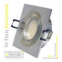 Алюминиевый светильник Hi-Tech Feron DL6120 AT10 Aluminium (поворотный встраиваемый) квадрат