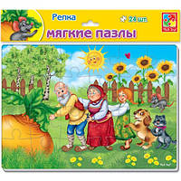 "Мягкие пазлы А4 Сказки ""Репка"" VT1102-16 Vladi Toys, 24 элемента"