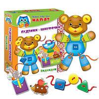 Игра для малышей «Пуговки-шнурочки. Медвежонок» VT1307-11 VladiToys (укр.)