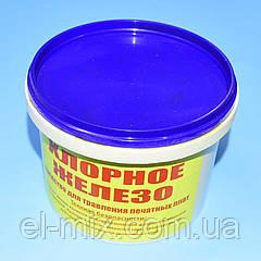 Хлорное железо 0.25Кг (пластмассовая банка)