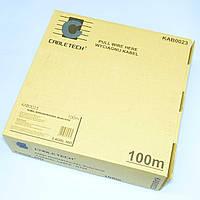 Кабель ВЧ 50-Ом наружный H155 (2.4ГГц) Cabletech черный  KAB0023