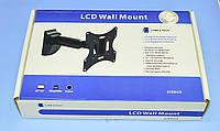 Кронштейн для LCD-TV  23-42'' черный (гориз./вертик. регулир. с выносом)   UCH0042