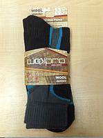 Шерстяные носки WoolPro 65% мерино, синие размер 40-44