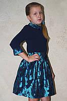 Модное детское платье с пышной юбкой .128-152р.