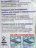 Сиденье для ванны Консенсус (голубой), фото 3