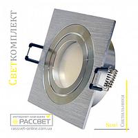 Алюминиевый светильник Светкомплект HDL-AT10 LAL алюминий (поворотный встраиваемый)