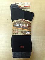 Шерстяные носки WoolPro 65% мерино, черные размер 40-44
