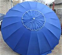 Зонт торговый, садовый 3м с клапаном 16 спиц. Усиленный зонт для торговли на улице!