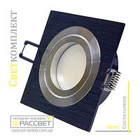 Алюминиевый светильник Светкомплект HDL-AT10 BLAL Венге (поворотный встраиваемый)