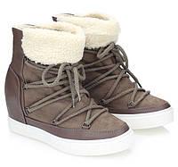 Тёплые,стильные зимние сникерсы