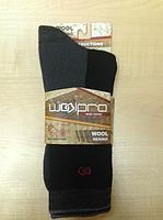 Шерстяные носки WoolPro 65% мерино, темно синие размер 40-44