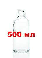 Готовая основа никотиновая база 1 мг/мл- 500 мл (PG50%-VG50%)