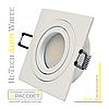 Алюминиевый светильник Hi-Tech Feron DL6120 Matt White (поворотный встраиваемый) квадрат